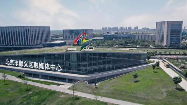 北京顺义1