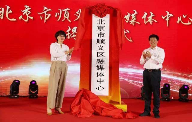 北京顺义2