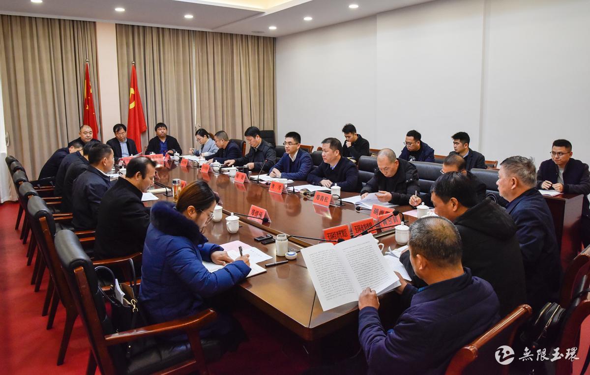 极速1分赛车历史,台州市领导来玉征求政府工作报告意见