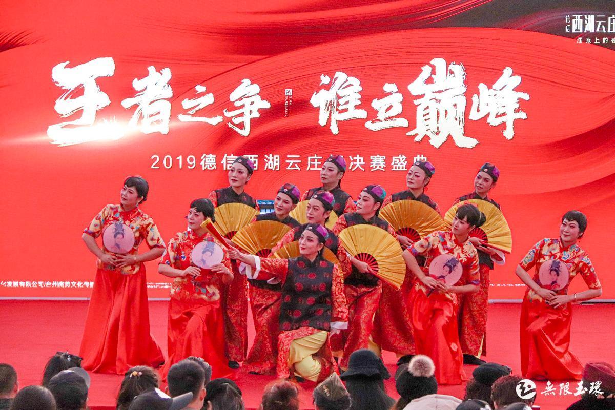 中国梦之队服装