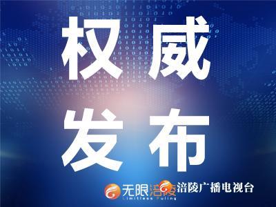 定了!重庆从4月20日起分批有序开学