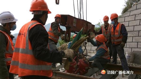 涪陵:渝怀二线麻溪右线特大桥建设进展顺利