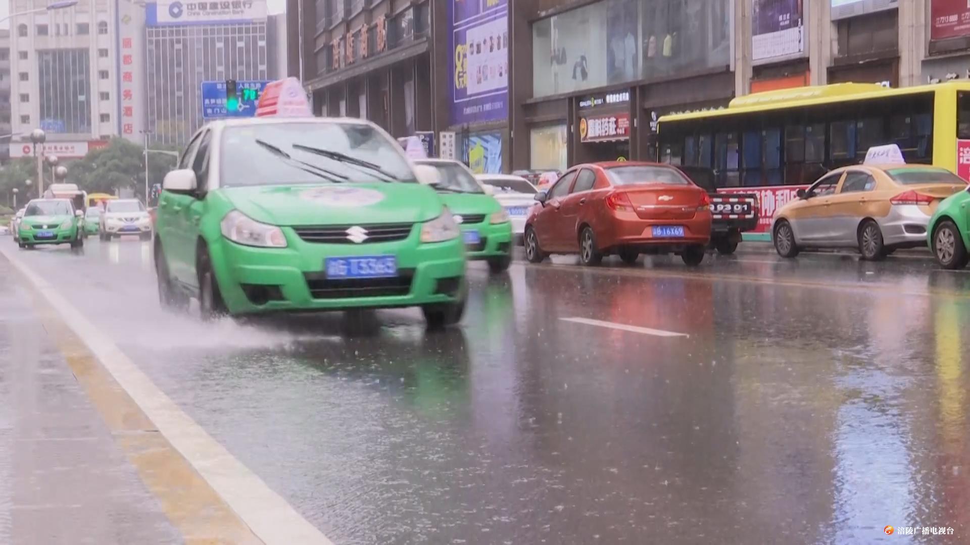 涪陵:短时强降雨来袭 最大降水量24.5毫米