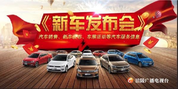 【新车发布会】—本田CR-V新款和老款有多大区别?