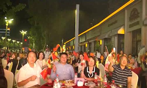 【我们的节日】马鞍街道开展邻里联谊活动