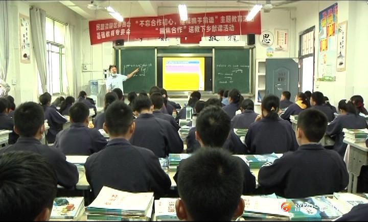 """民盟涪陵区委开展""""盟焦合作""""社会服务活动"""