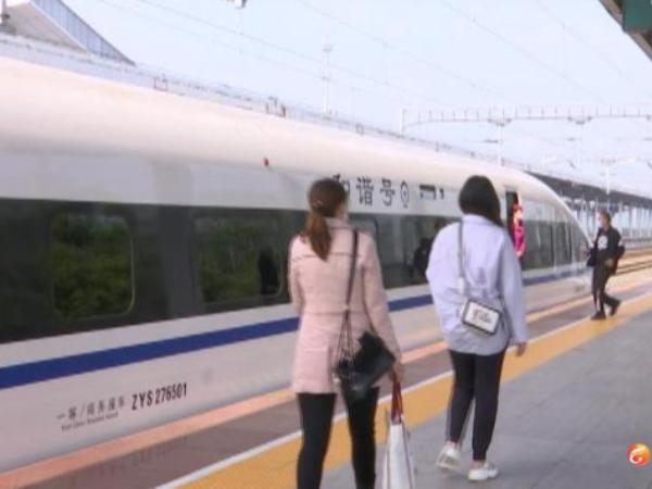 重庆明起恢复开行往返武汉方向列车 其中一趟经停涪陵火车北站