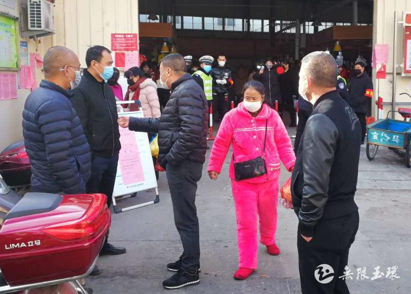 芦浦:深入菜市场、超市检查新冠肺炎疫情防控工作