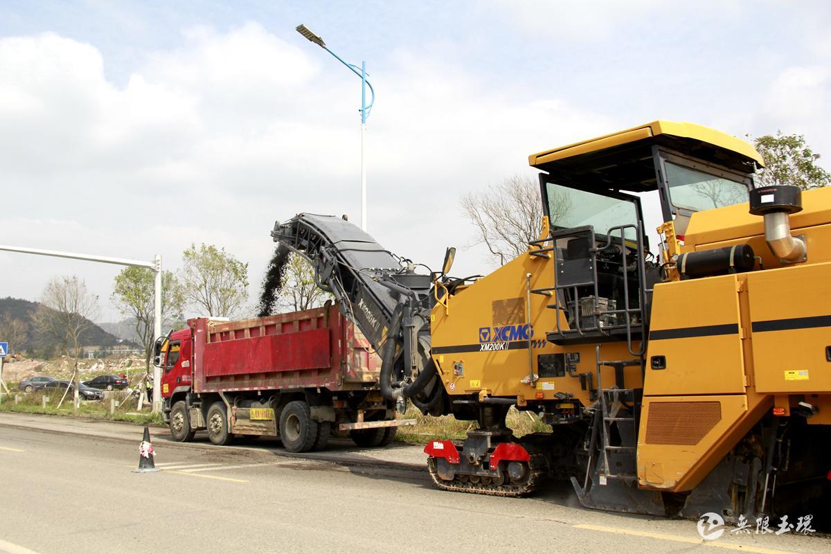 玉环:黄礁线实行半封闭施工 预计3月底前完工2