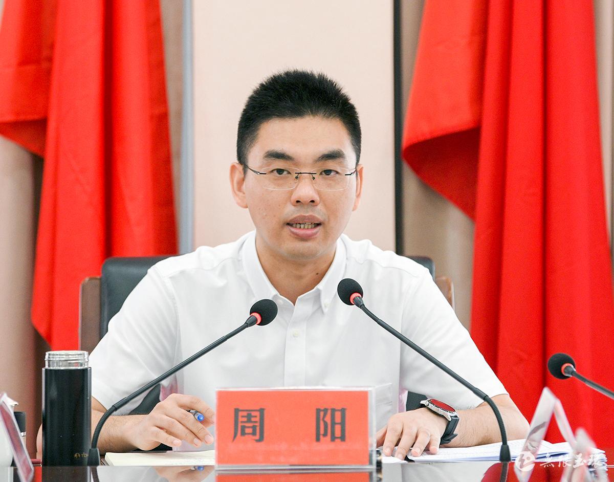 市政府召开第三十三次常务会议陈灵恩