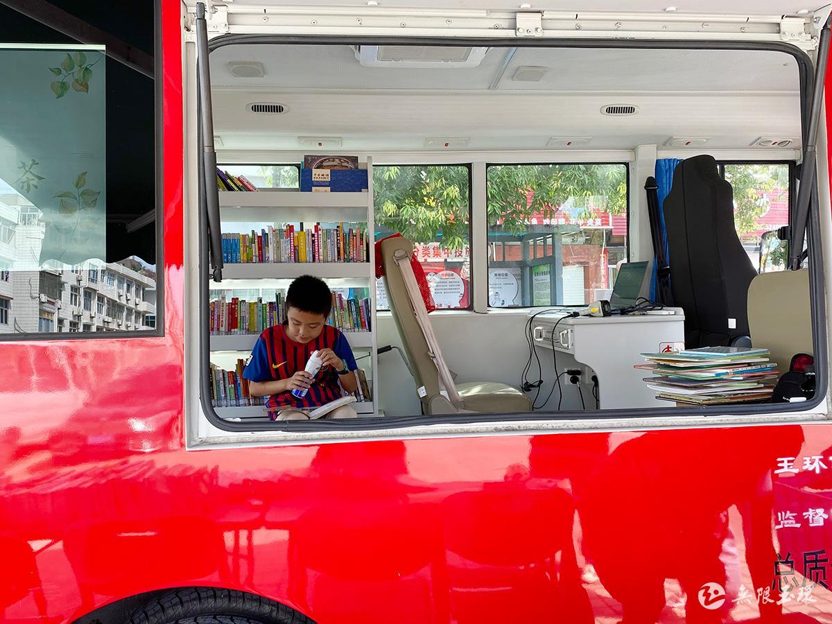 汽车图书馆