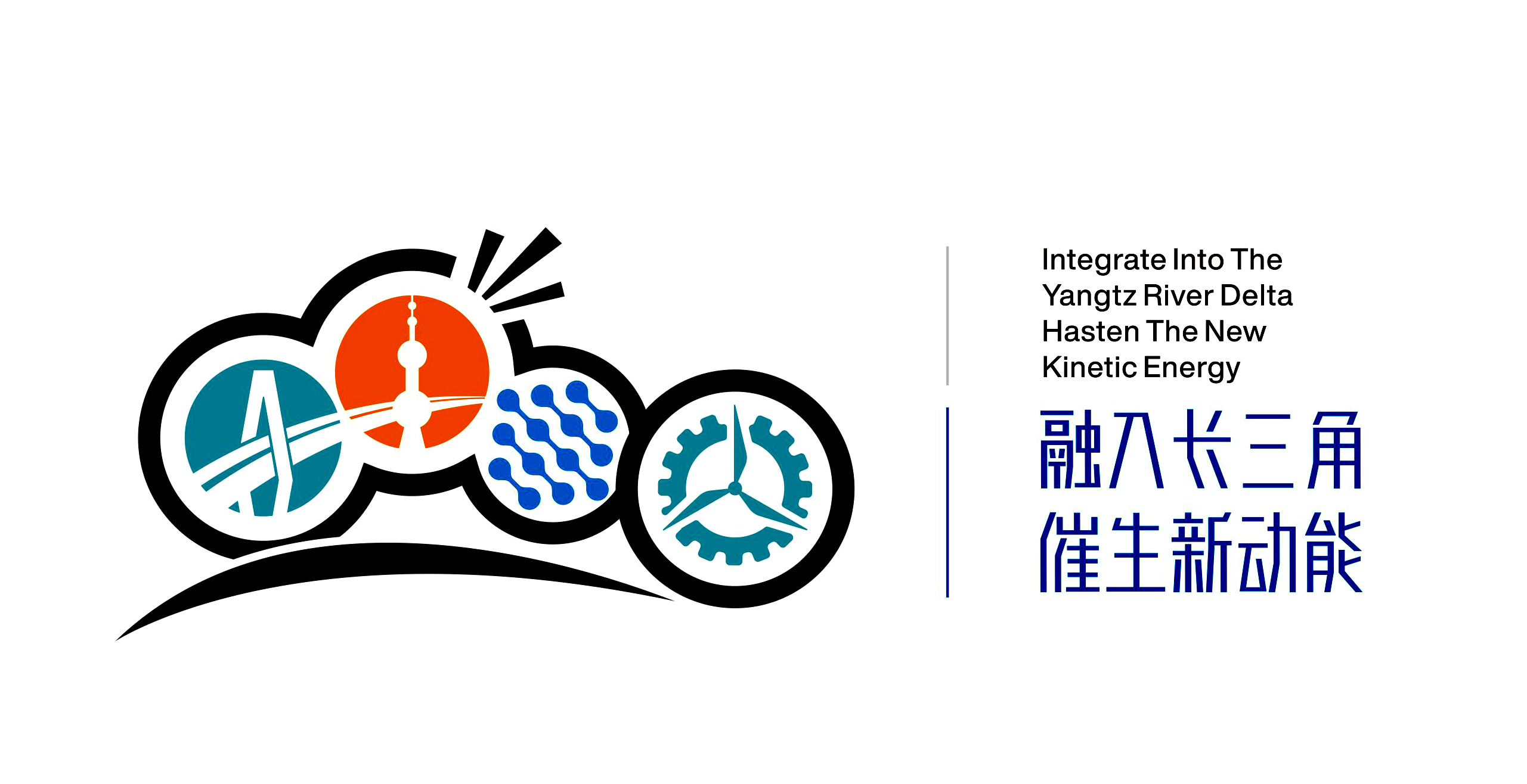 玉环市第十五届科技·人才活动周  logo