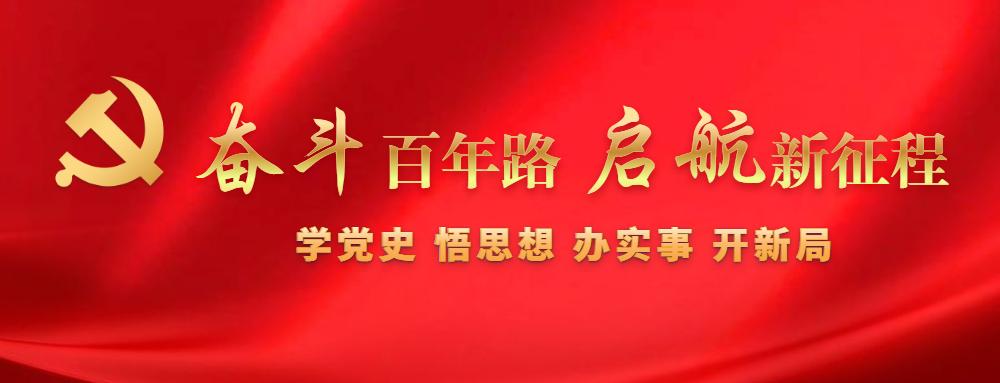 建党 学党史 logo