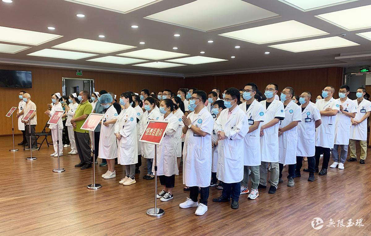 新中医馆、养生馆开业啦!坎门群众就医方便了
